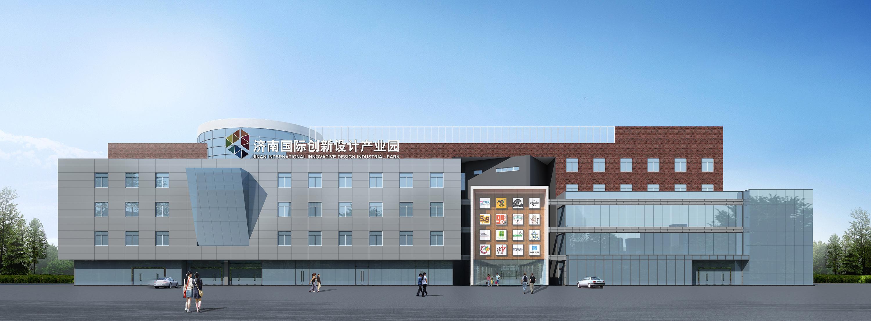 济南国际创新设计产业园